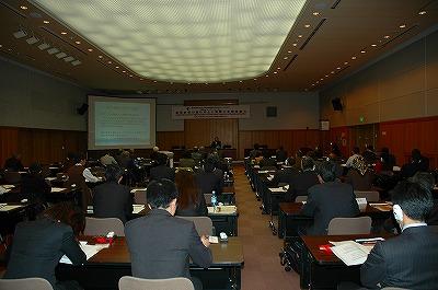 ICCEED Open Forum