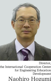 Director, the International Cooperation Center for Engineering Education Development Naohiro Hozumi